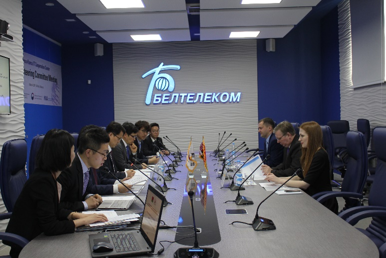 The Information Technologies Cooperation Center (ITCC)